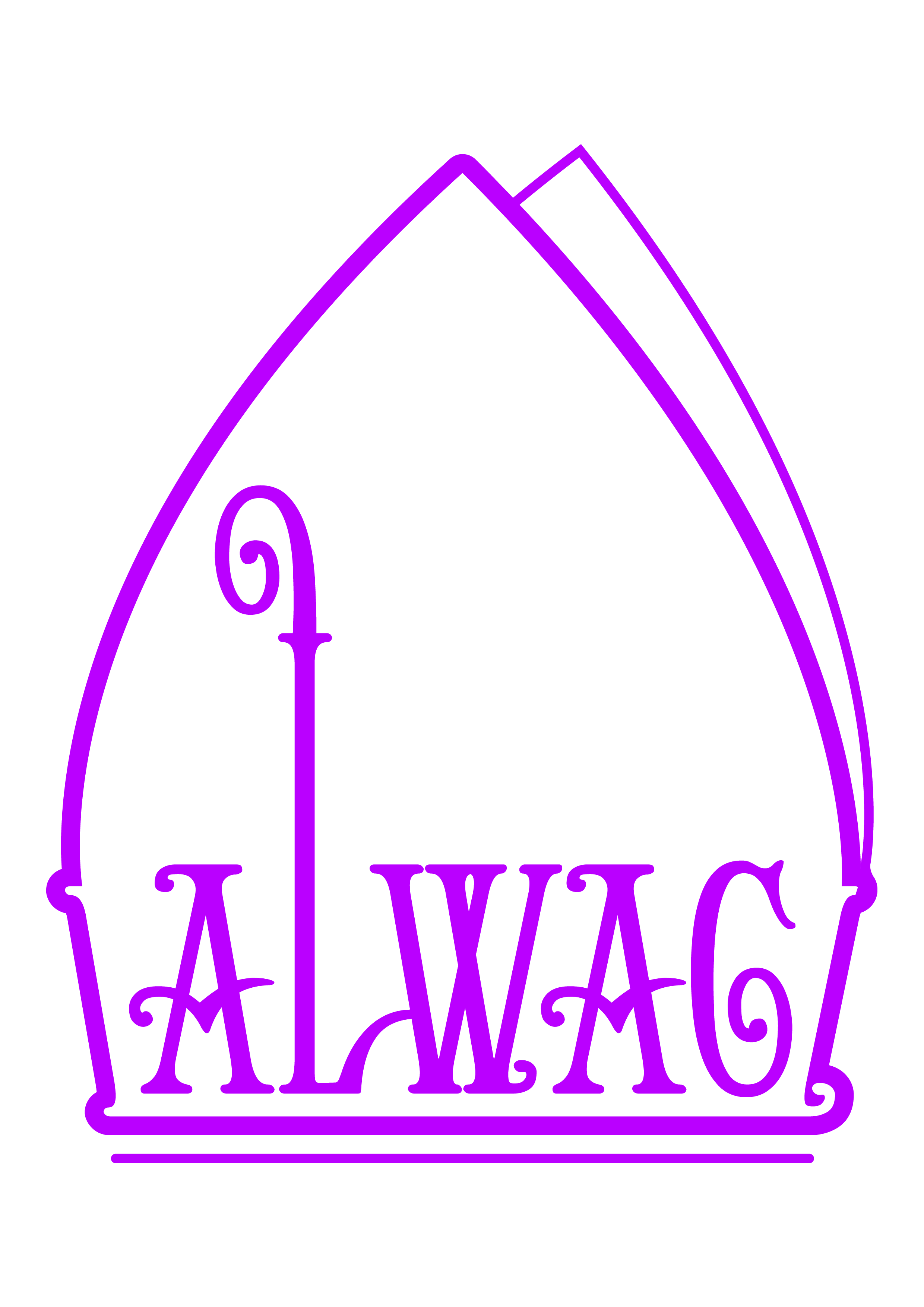 Alwac Logo designed by Robert Brooks